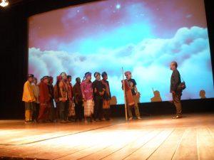 Fragmen Teatrikal